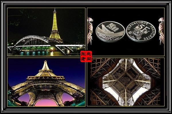 法国《巴黎埃菲尔铁塔建成百年》纪念!