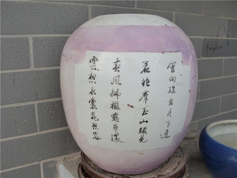 大号民国美女冬瓜罐交易频道 中国集币在线