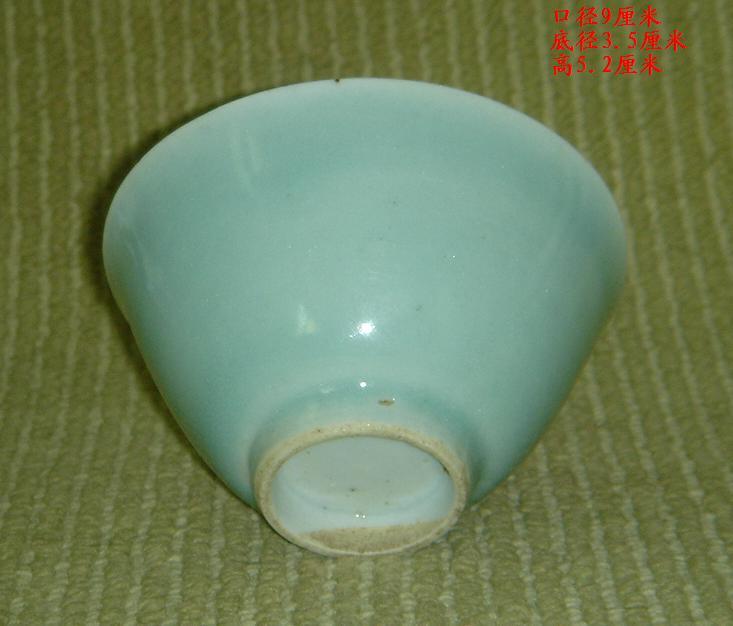 清代豆青釉小碗1[交易频道